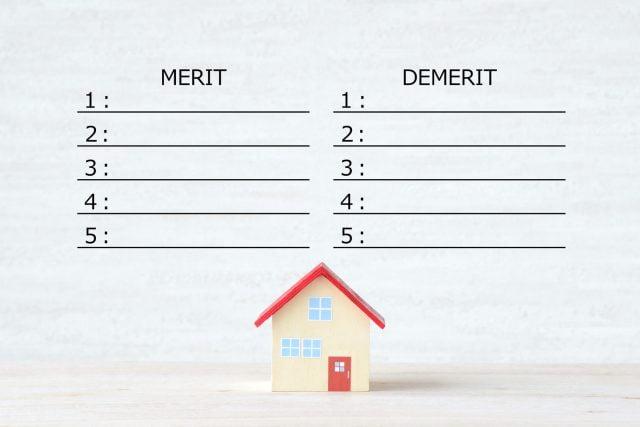 20代で家を買うメリット・デメリット
