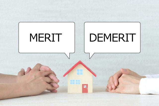 三階建て狭小住宅のメリット&デメリット