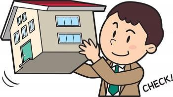 中古住宅を築年数別の解説