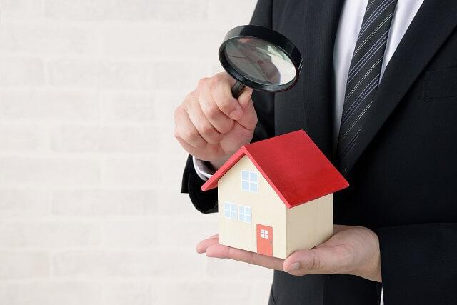 買った家を売却査定