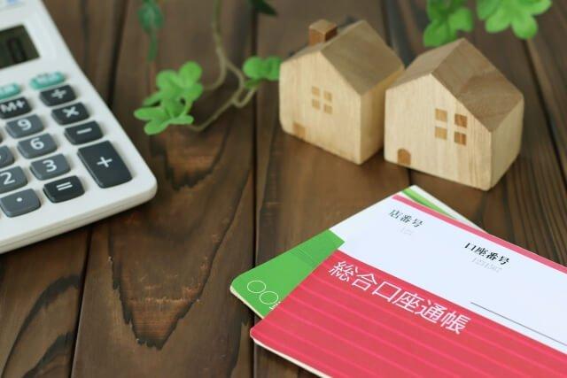 ローン中の家を売るには?残債有の住宅売却に必要なたった1つの条件