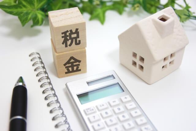 税額控除や優遇措置