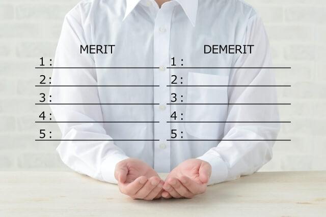 オーナーチェンジ物件のメリット&デメリット