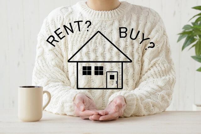 家賃10万以上はもったいない?賃貸は無駄で家を買う方が正しいの?