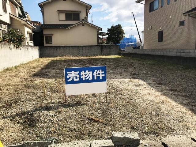 建て替え用地の売物件