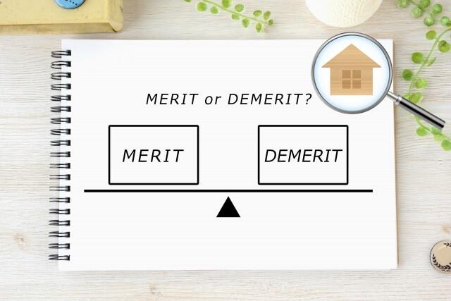 不動産一括査定のメリット&デメリット[計11選]←依頼前に絶対知るべき